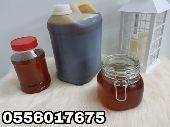 عسل يمني طبيعي 100   علب(سدر)  الكمية محدودة
