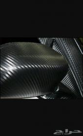 استيكركاربون فايبرمتعددالاستخدامات للسيارات