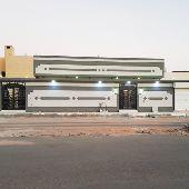 للبيع دور مساحته 535 متر موقع مميز بالملك فهد