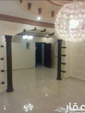 شقه 6 غرف وصالتين للبيع في الحرمين