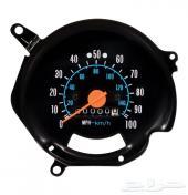 عداد سرعة لسيارة بك اب موديل 76-79