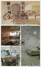مصيف للايجار السنوي بمركز السرح بحلباء