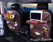 منظم المقاعد الخلفية مع حامل الطعام للسيارات