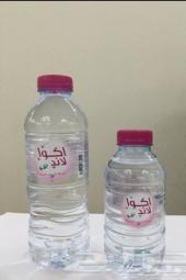مياه اكوا لاند مصنع القصيم