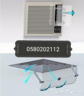 موجه مكيف الهواء لمنع تدفق هواء المكيف المزعج