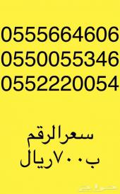رقم رباعي وجميع المقسم