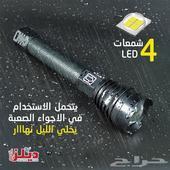 كشاف XHP90 قوي الإضاءة