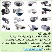 كاميرات مراقبة جدة شارع فلسطين مقبل شارع خالد ابن الوليد