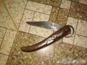 سكين اوكابي اصليه