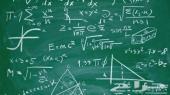 مدرس رياضيات و فيزياء اردني