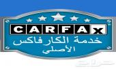 Carfax and Autocheck تقرير كارفاكس واوتو شيك