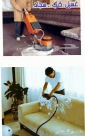 نظافه فلل وشقق وخزانات 0550101258