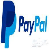 فرصه للبيع رصيد Paypal باقل من سعر البنك 3.5