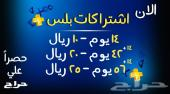 حسابات بلس سوني 4 سعر خيالي