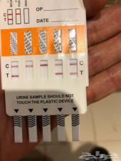جهاز تحليل المخدرات بالمنزل 100 ريال الاصلي