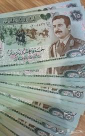 عملة صدام حسين