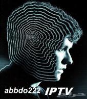 سيرفر EVDTV IPTV يعمل على جهاز بي أوت كيو