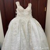 فستان زواج ب 1200
