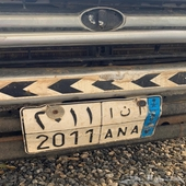 لوحة سياره مميزه احرف  ا ن ا 2011