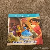 قصص انجليزية للأطفال