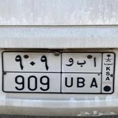 لوحة مميزه ابو 909
