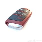 مفتاح هيلكات أحمر