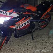 ريس هوندا ريبسول 250cc