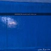 شركة عزل اسطح عزل وتنظيف خزانات معتمدين من شركة المياه