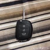 للبيع مفاتيح النترا