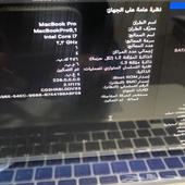 ماك بوك 15بوصه  2012 مع كرتونه استخدام جديد