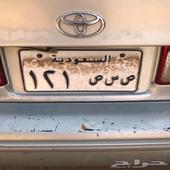 الرياض - لوحه    ص س ص 1 2 1