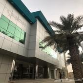 للإيجار مبنى بالكامل على طريق الملك عبدالله (مرخص مركز طبي)