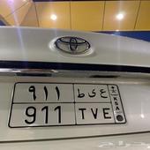 لوحه 911