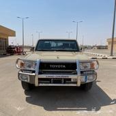 شاص سعودي 2019