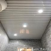 سقف مستعار وابواب المنيوم تفصيل وتركيب