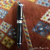 قلم - قلم رسمي ماشاءالله