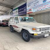 جيب ربع سعودي 98