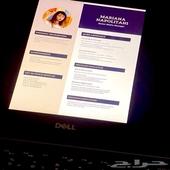 خدمات الكترونية cv حافز ابشر