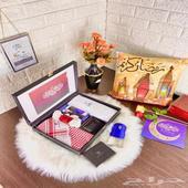 هدايا رمضان رجالية