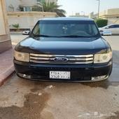 الرياض - ( تم البيع)