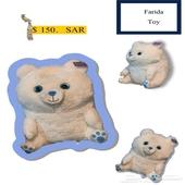 (دمى  دباديب  للبيع)  Bears toy