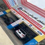 مركز التقوي لصيانة جميع انواع السيارات
