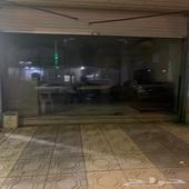مكتب في مكه مخطط الحمراء طريق الممشى صيدليه غايه