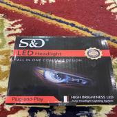 شمعة LED H1
