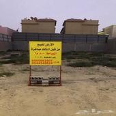ارض للبيع في الدمام بحي النزهه 55