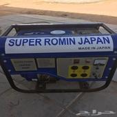 ماطور صيني بنزين 2000W
