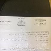 عماره دور للبيع او للبدل بارض بينبع