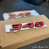 للبيع علامات تشارجر R T و 345 جديدة