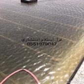فني تركيب عوازل علي الاسطح والهناجر والحمامات ت 0551979047