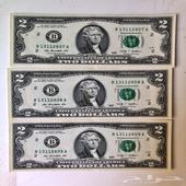 عملات امريكية من فئة 2 دولار